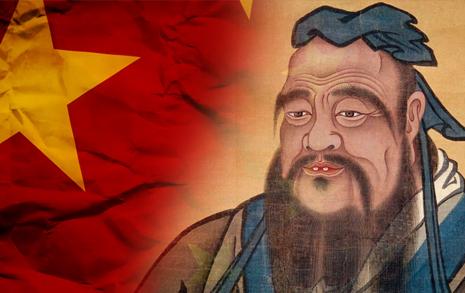 공자 띄우는 중국 공산당의 숨은 뜻