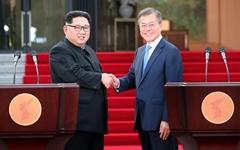 """국민 과반 """"남북, 평화 공존한다면 통일 필요치 않다"""""""