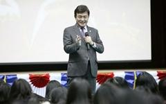 """김병우 충북교육감 """"수능 영향력 확대 대입개편안은 과거회귀"""""""