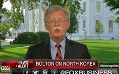 """볼턴도 """"북한 석탄 문제, 한국과 전적으로 공조"""""""