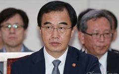 남북고위급회담 13일 판문점 개최... 정상회담 준비 협의