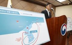 북한 석탄 부실조사? 관세청, 오히려 끈질겼다