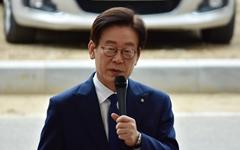 """이재명 """"내집 장만, 왜 15~25년 걸리나... 아파트 원가 공개한다"""""""