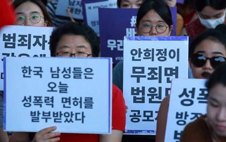 """""""그 판결 거부한다"""" 법원앞 시민 400명 운집"""