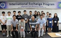 경상대-중국 장수대, 국제교류 프로그램 열어