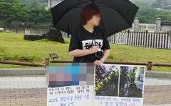 한국당, 소상공인 돕겠다며 소상공인 요구 외면