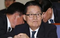 """박지원 """"문희상 의장, 국회 특활비 5억은 왜 남기나"""""""
