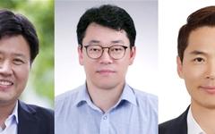 경기도 신임 대변인에 김용 도지사직 인수위 대변인 임명