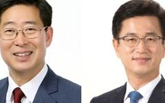 양승조·허태정, 7월 광역단체장 직무수행 평가 '빨간불'?
