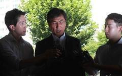 '워마드'만 부각... 안희정 재판 본질 흐리는 언론