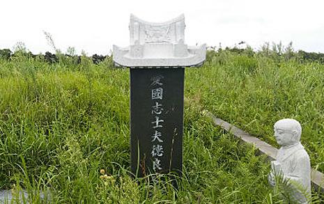 문 대통령이 부른 이름  다섯 해녀의 기막힌 사연
