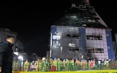 제천화재건물 실소유 의혹 강현삼 전 충북도의원 뇌물죄 실형
