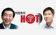 [생중계 예고] 박원순 서울시장 '옥탑방 토크'
