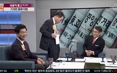 '중국 몸매 인증' 따라하는 TV조선