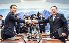'이달 개소' 남북연락사무소 구성·운영 합의서 사실상 타결