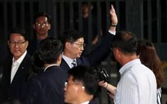 김경수 구속영장 기각, 드루킹 특검은 '끝났다'