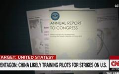 """중 국방부, 중국군 위협 강조한 미국 보고서에 """"왜곡·과장"""""""