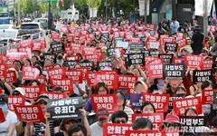 """[오마이포토] 대규모 항의 집회 """"안희정도, 사법부도 유죄다!"""""""