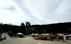 서울시민이라면 즐겨라, 폭염 다시 오기 전에