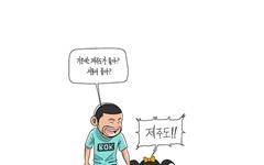 서울보다 제주가 좋다는 딸, 이유가 '안습'