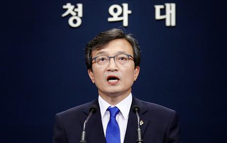 """""""남북 공동연락사무소,  제재 위반 아니라 판단"""""""
