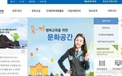 인천 토요문화교실, 미술·도예·발레·스피치 21개 무료 강좌 개설