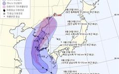 [서산] 태풍 '곤파스' 악몽 재현될까... 제19호 태풍 '솔릭'에 긴장