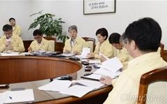 인천 유·초·중·고, 23일은 '조기 귀가' 24일은 '휴업'