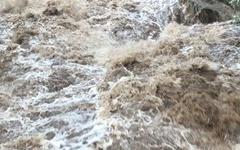 구례 지리산 폭우... 잔뜩 불어난 화엄사 계곡
