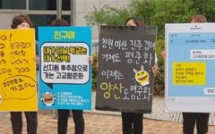 경남 양산, '2개 학군의 고교평준화'로 가나