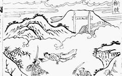조선시대야 뭐야?