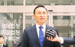 시민단체, '언론탄압' 논란 천안시장 검찰에 고발