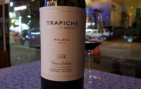 대초원을 누비던 가우초들의 와인 '말벡'