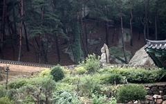 [모이] 경주 남산에서 최고의 미남 부처님은 누구?
