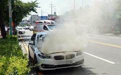 국토부, BMW 화재 원인 찾으려 직접 주행시험 한다