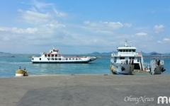 [모이] 아름다운 풍경에 반한 섬, 약산도 포구와 항구