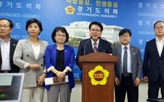 경기 학생·학부모, '무상교복' 현금보다 현물 지원 선호