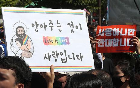 """""""사랑하니까 동성애 반대"""", 그들이 실패한 결정적 이유"""