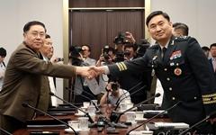 남북, 군사실무회담 13일 개최... GP 철수·유해발굴 등 논의