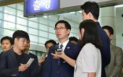 남북공동연락사무소 14일 개소...남북 24시간 소통