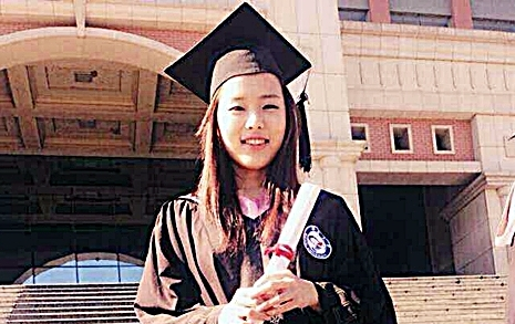 '서른둘 여대생', 중국 교수로 돌아왔습니다