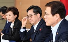 """한국당 """"부동산 대책, 세금 폭탄"""" vs. 민주당 """"동의 못해"""""""