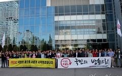 대전충남민언련, 민주언론상에 대전MBC·대전KBS 노조 선정