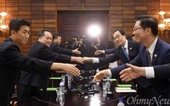 14일, 평양회담 위한 남북 실무회담 열린다