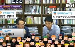'소통왕' '실물짱' 박주민의 핫스팟 인터뷰