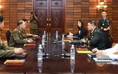 '서해 평화수역' 놓고 밤샘 협상… 남북 NLL서 접점 못찾아
