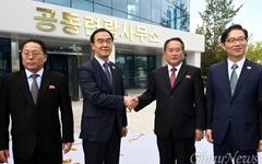 """천해성 남측 연락사무소 소장 """"정상회담 후속조치 이행할 것"""""""