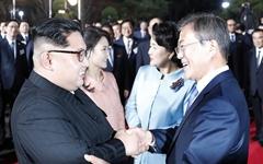 문재인-김정은 만남과 정상회담 주요 일정 생중계한다