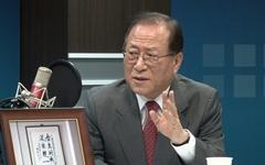 """정세현 """"남북정상회담 결과, 즉시 공개말고 트럼프에 넘겨야"""""""