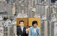 이시종 충북지사도, '강남3구'에 아파트 소유